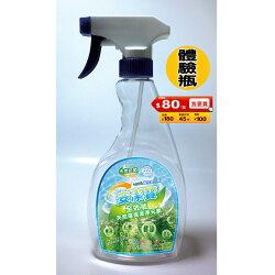 安潔寶-全效能潔淨元素 500ml (體驗瓶)