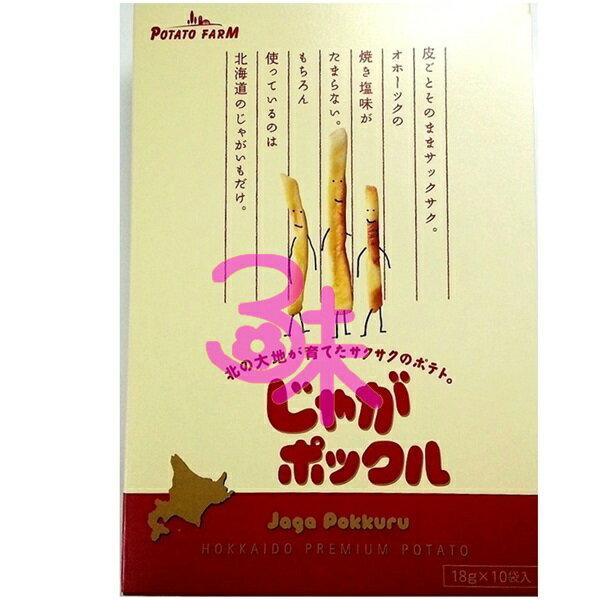 (日本) calbee Jagabee 加樂比(卡樂比) 北海道薯條三兄弟 1盒 180公克 (10袋入) 特價 375 元 【4901330802226】(北海道土產) 現貨賞味期:2016.02.18