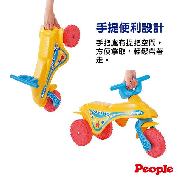 People - 公園競賽滑步車 JARIMO 7