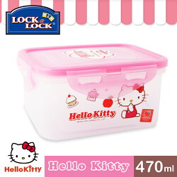 HELLO KITTY PP保鮮盒470ML(方形)