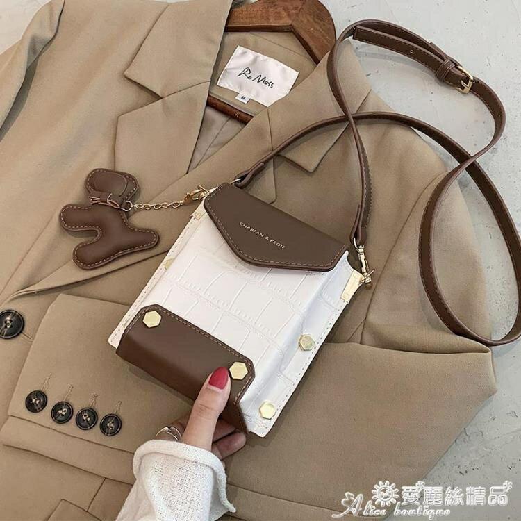 側背小包包 ins復古小包包女流行新款潮時尚鱷魚紋斜背包百搭側背手機包