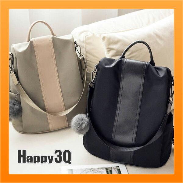 牛津布包包後背包雙肩包拼接素色包防潑水包全皮面包-藍杏黑棕【AAA3884】