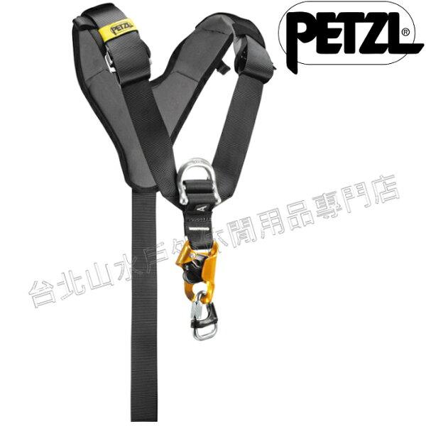 台北山水戶外用品專門店:Petzl工程用胸位安全調帶胸位吊帶含croll上升器TOPCROLLC81CAA