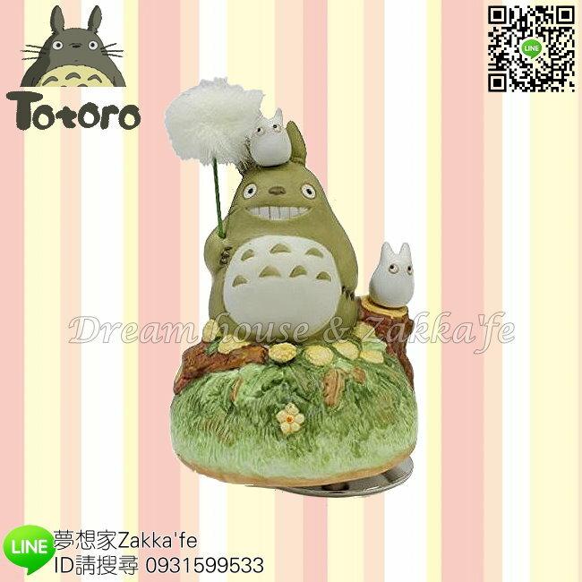 日本宮崎駿 Totoro 龍貓 陶瓷音樂鈴/音樂盒 龍貓與小白 蒲公英 《 日本原裝進口 》夢想家精品生活家飾