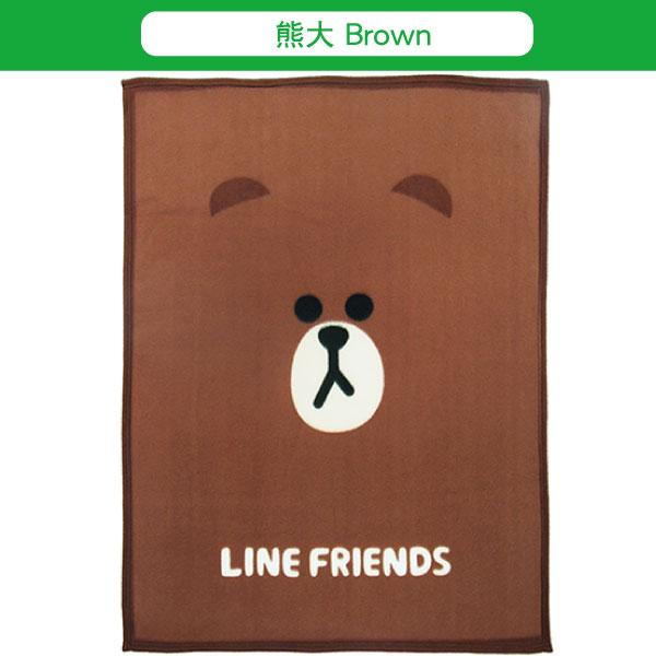 LINE正版授權大臉款 - 熊大刷毛毯/SU3404/LINE冷氣毯/保暖毯/懶人毯