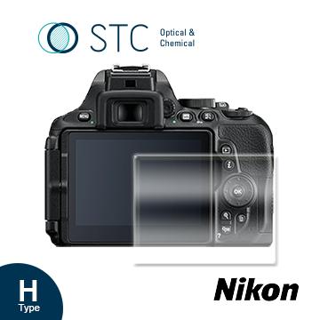 【STC】NikonD5300D5500D5600專用9H鋼化玻璃保護貼