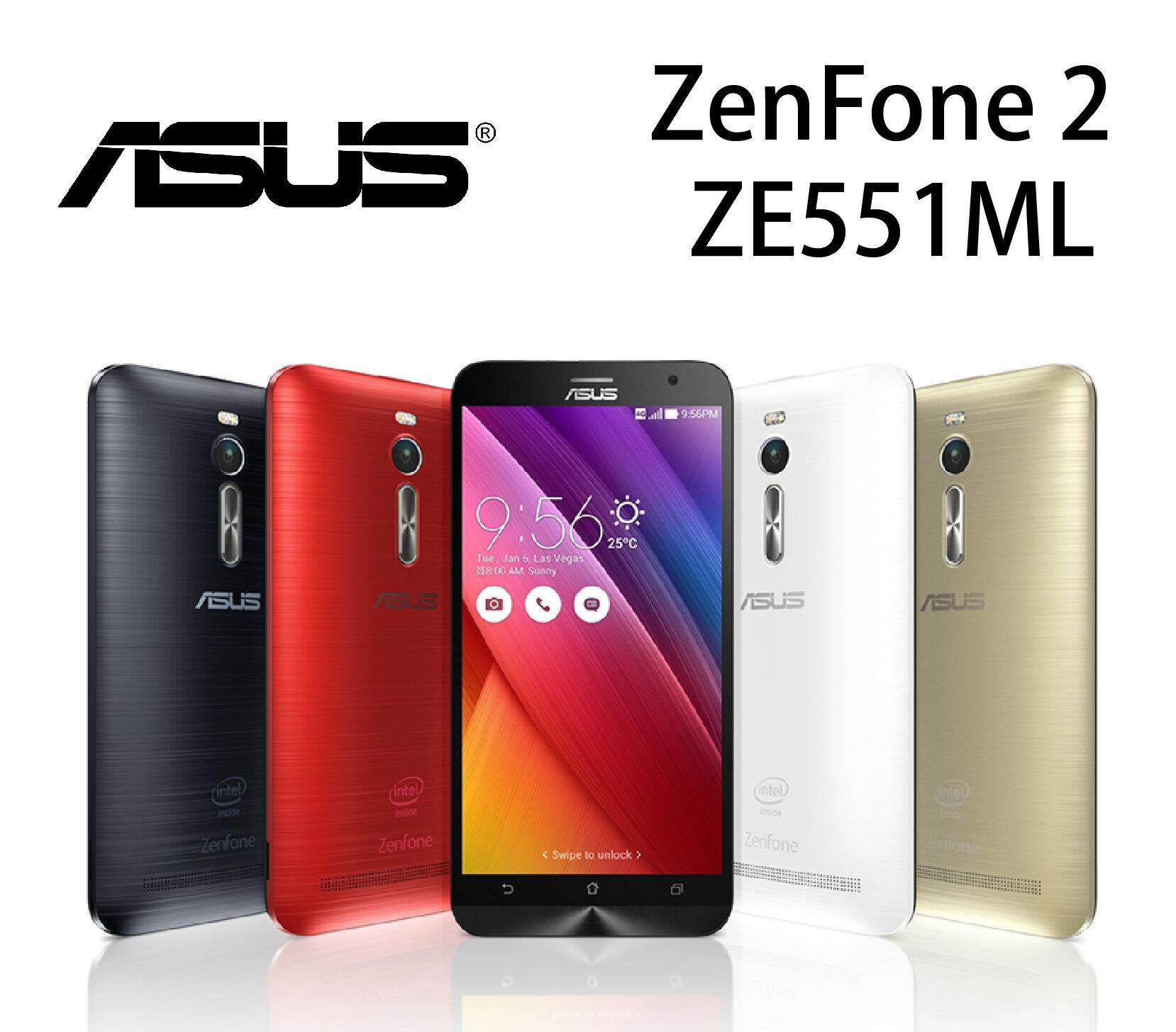 ASUS ZenFone 2 手機 4G版(ZE551ML 4G/64G) 《贈保貼》-銀