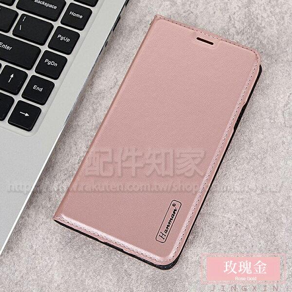【米洛皮套】AppleiPhone6Plus6SPlus5.5吋Hanman輕薄吸合式保護套側掀斜立支架A15221524153916871688-ZW