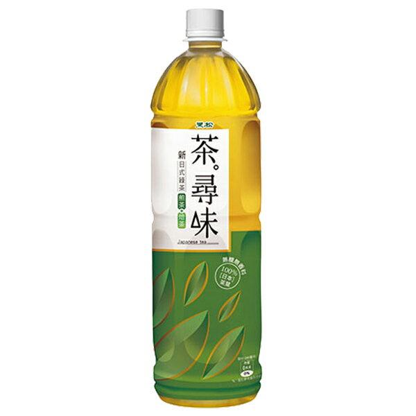 【免運】黑松 茶尋味 新日式綠茶(無糖) 1230ml (12入) / 箱 1