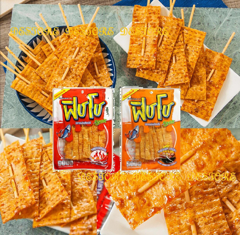 有樂町 泰國進口零食揮手牌FISHO勁辣味/燒烤風味魚肉串魚片懷舊零食40g T78850468201066
