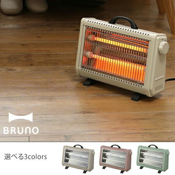 日本BRUNO / 電暖器 / BOE048。3色。(6264*2.5)-日本必買代購 / 日本樂天 0