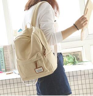 麻吉小舖:日韓新款簡約素面後背包雙肩包學生書包男女旅行包