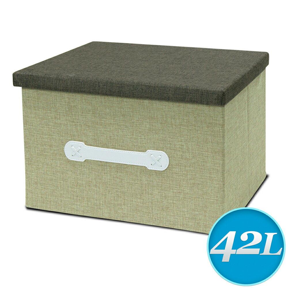 WallyFun 經典亞麻折疊收納箱 -42L (麻黃色)