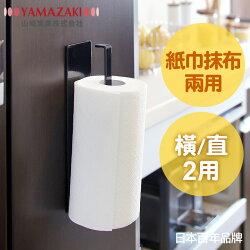 日本【YAMAZAKI】Tower磁吸式廚房紙巾架★掛架/收納架/衣架/掛鉤