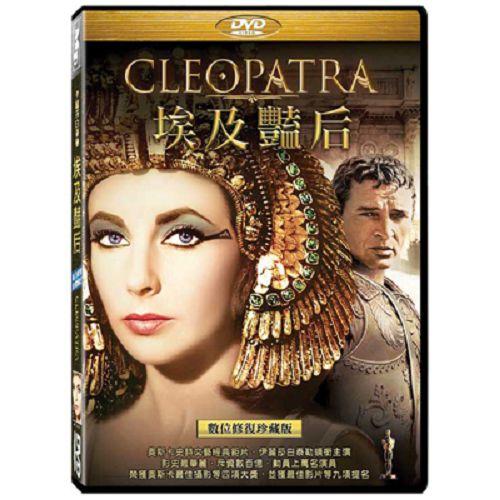 埃及豔后DVD奧斯卡最佳藝術指導