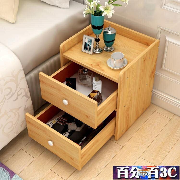 床頭櫃 簡易床頭櫃簡約現代迷你收納小櫃子 儲物櫃宿舍臥室床邊櫃 WJ百分百