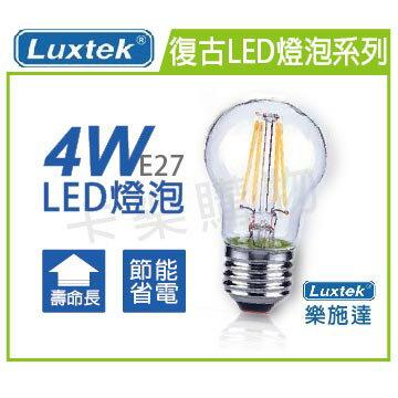 LUXTEK樂施達 LED G45-4 4W 2700K 清光 110V E27 不可調光 球泡燈 _ LU520004