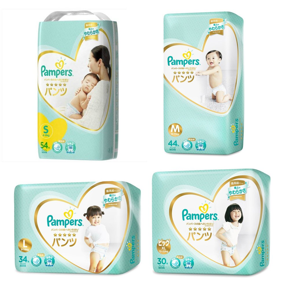 2018最新包裝Pampers幫寶適拉拉褲--日本境內版柔膚透氣嬰幼兒褲型紙尿片(S.M.L.BIG)四種尺寸