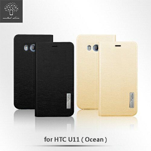【UNIPRO】Metal-Slim HTC U11 (Ocean) 流星紋TPU站立皮套 保護套 可插卡