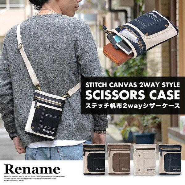 日本進口Rename日本腰包2way小掛腰包腰包男性女性中性多彩帆布RCH-71025-12