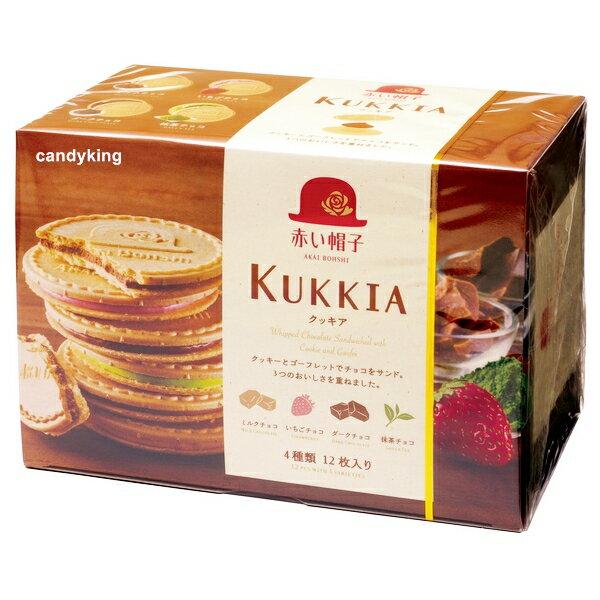 糖果王:日本必買紅帽子綜合法蘭酥12枚入盒裝四種口味