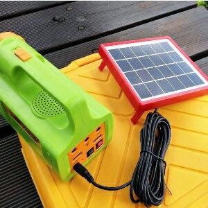 美麗大街【106102416】手提式可USB充電太陽能手電筒(白光)附吊燈(黃光)