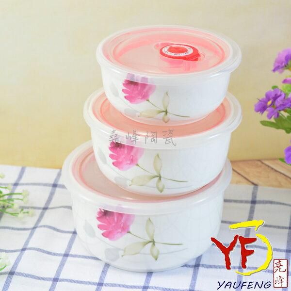 ★堯峰陶瓷★廚房用品 骨瓷 情定一生 保鮮盒 保鮮碗 便當盒