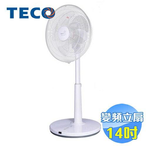 【滿3千,15%點數回饋(1%=1元)】東元 TECO 14吋DC馬達遙控電風扇 XA1472BRD