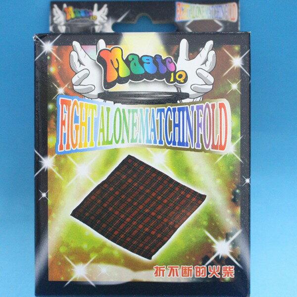 魔術道具 (折不斷的火柴) 變魔術 益智魔術盒 魔術大師表演道具/一個入{促30}~5504