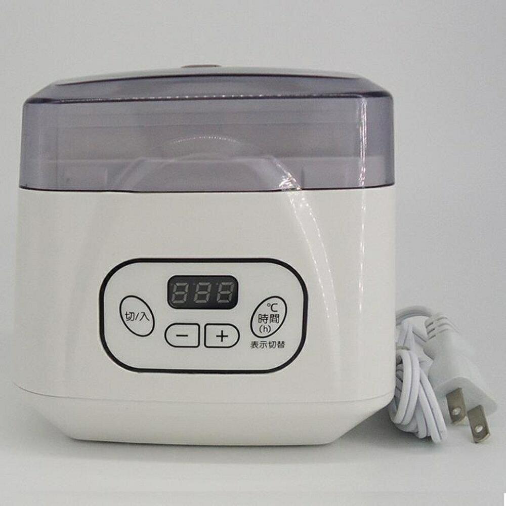 酸奶機 110V全自動酸奶機家用自制恒溫酸奶機日本美國加拿大臺灣用 MKS小宅女 聖誕節禮物
