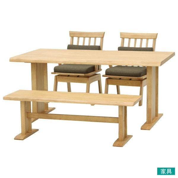 ◎橡膠木質餐桌椅四件組 SAZANAMI 150 LBR NITORI宜得利家居 0