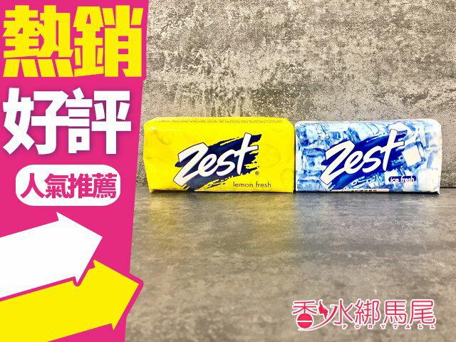 ZEST 清新檸檬香皂/ 清新透涼香皂 125g◐香水綁馬尾◐