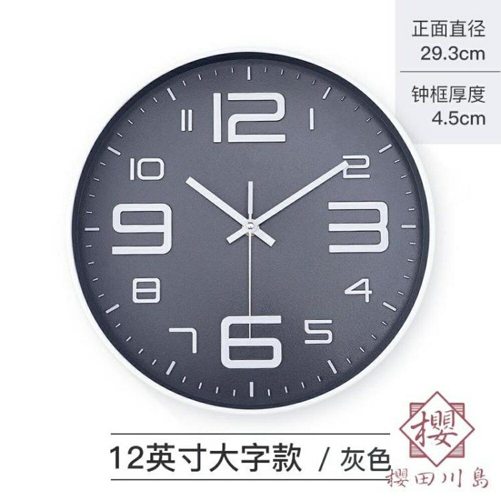 客廳掛鐘石英鐘表掛墻家用掛表簡約北歐時鐘壁鐘【櫻田川島】
