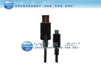 「YEs 3C」Garmin 010-11478-01 micro USB傳輸線 Edge導航 nuvi 4695R/4592R 適用 yes3c
