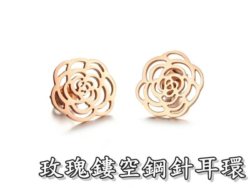 《316小舖》【S27】(優質精鋼耳環-玫瑰鏤空鋼針耳環-單邊價 /玫瑰花耳環/花朵耳環/送禮推薦/流行鋼飾/質感加分)