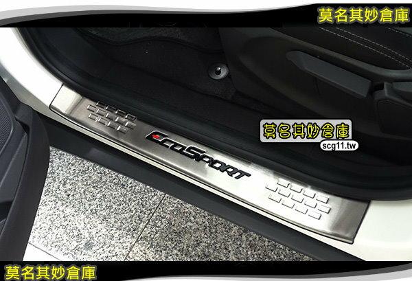莫名其妙倉庫【BS022典雅外迎賓】18Ecosport福特SUV配件空力套件