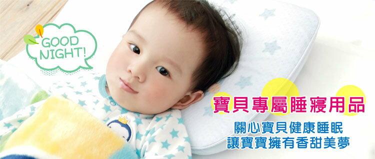 PUKU藍色企鵝 - 四方毛巾被(夏被) 水藍/粉紅 1