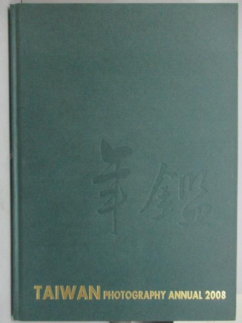 ~書寶 書T9/攝影_YBN~Taiwan Photography Annual 2008