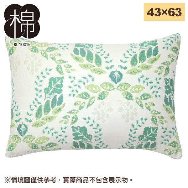 純棉枕套 ROBELT 43×63 NITORI宜得利家居 0