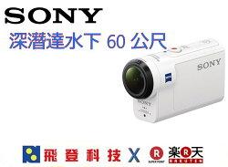 【運動攝影機】送32G記憶卡 HDR-AS300 - Action Cam 運動攝影機 公司貨含稅開發票