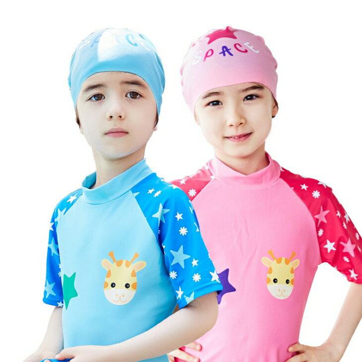 Kocotree◆可愛動物小鹿長頸鹿系列星星SPACE男女童兒童泳帽