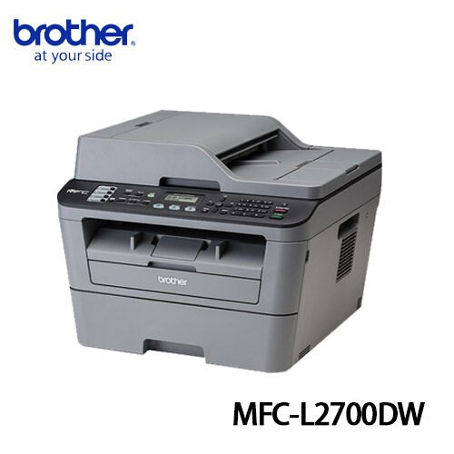 『事務機租賃』 Brother MFC-L2700DW 高速雙面多功能雷射傳真複合機/似2740DW,2540DW,2365DW