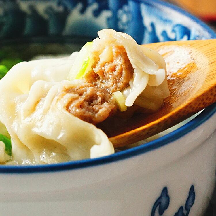 【丹丹媽手工水餃】鮮肉餛飩,1包24粒
