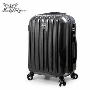 (全新福利品)EasyFlyer 易飛翔-20吋PC夜彩系列可加大行李箱-夜色灰