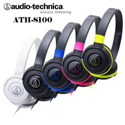 audio~technica 鐵三角 ATH~S100 可折疊式耳罩式耳機