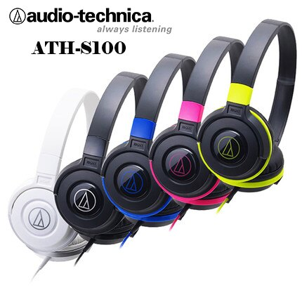 <br/><br/>  audio-technica 鐵三角 ATH-S100  可折疊式耳罩式耳機<br/><br/>