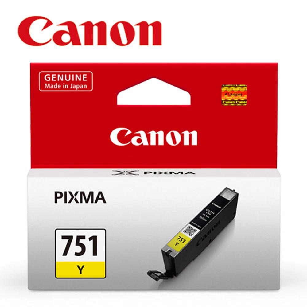 BG印表機專售 CANON CLI-751Y 原廠黃色墨水匣