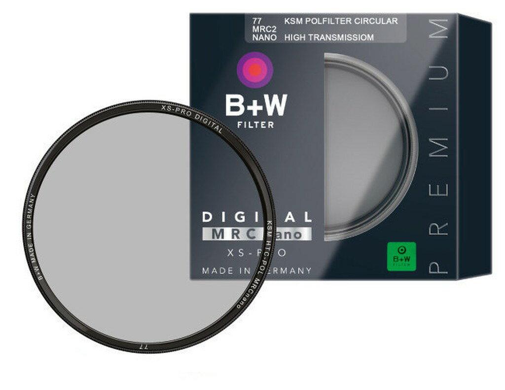 【中壢NOVA-水世界】B+W XS-PRO CPL【62mm 67mm 72mm】HTC 凱氏高透光 偏光鏡 公司貨