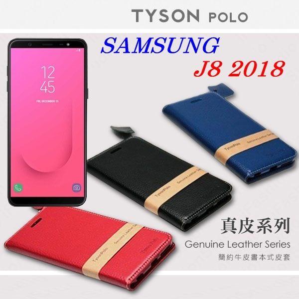 【愛瘋潮】99免運三星SamsungGalaxyJ8(2018)頭層牛皮簡約書本皮套POLO真皮系列手機殼
