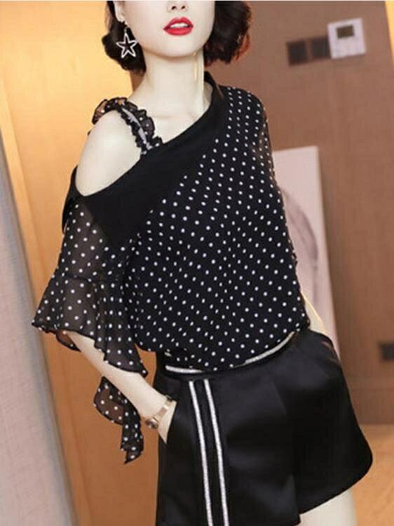 吊帶上衣女夏季新款很仙的露肩復古波點襯衫港味短袖真絲襯衣
